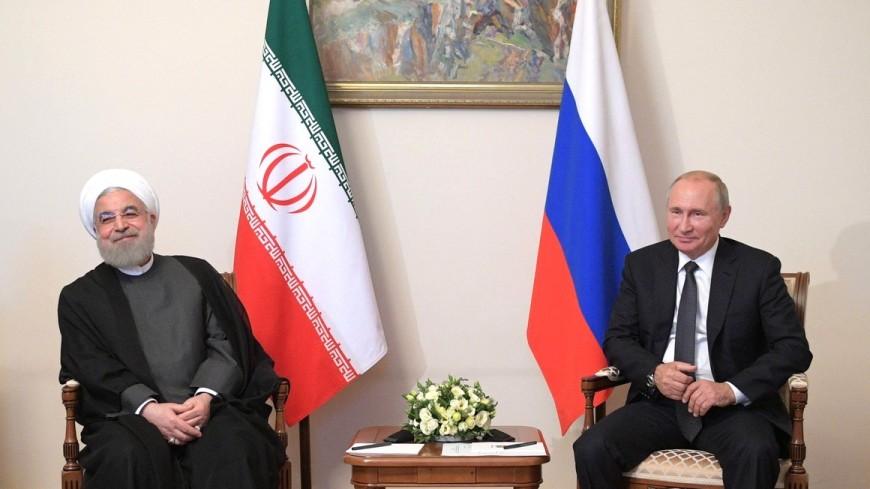 Путин и Рухани обсудили безопасность в Персидском заливе и Ормузском проливе