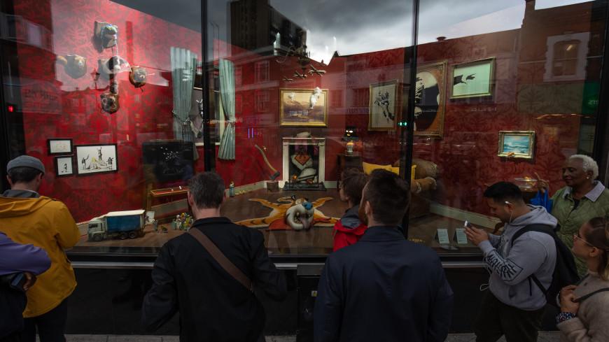 Художник Бэнкси заявил об открытии магазина и запуске своего бренда