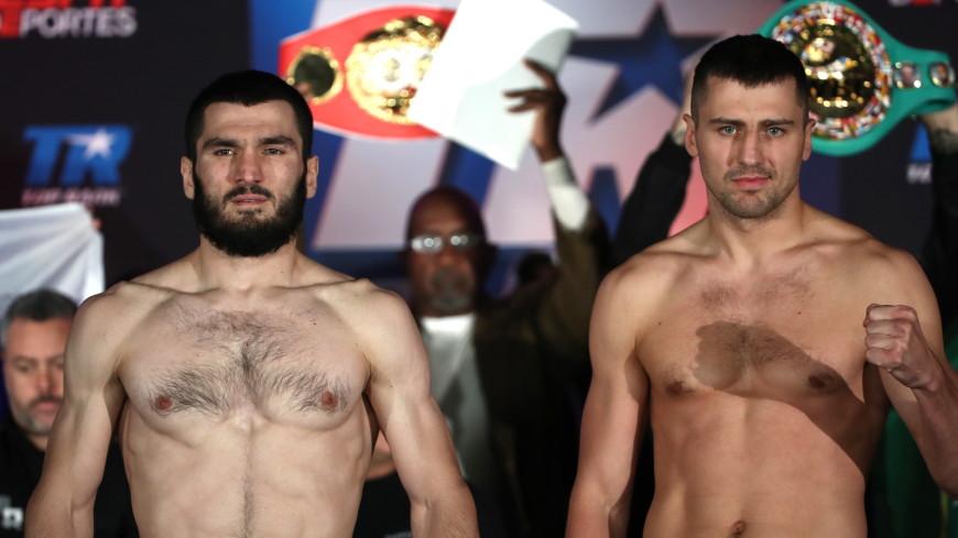 Боксеры Бетербиев и Гвоздик прошли процедуру взвешивания перед поединком