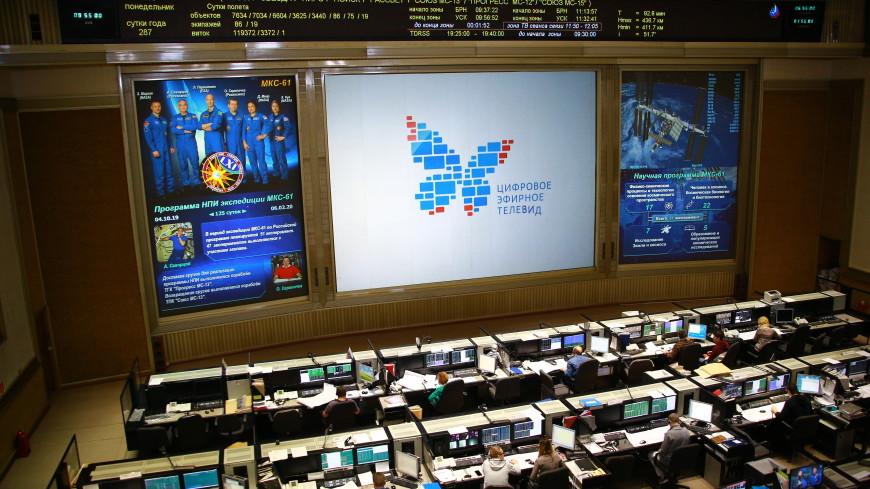 Шаг в будущее: как Россия переходила на цифровое вещание?