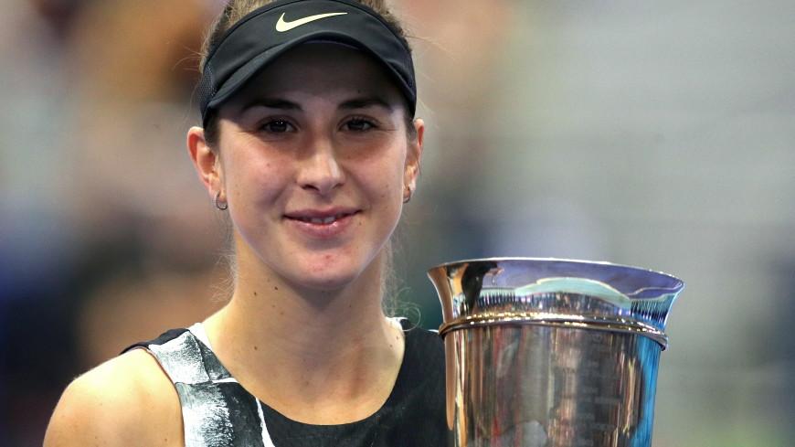 Швейцарка Белинда Бенчич выиграла теннисный Кубок Кремля