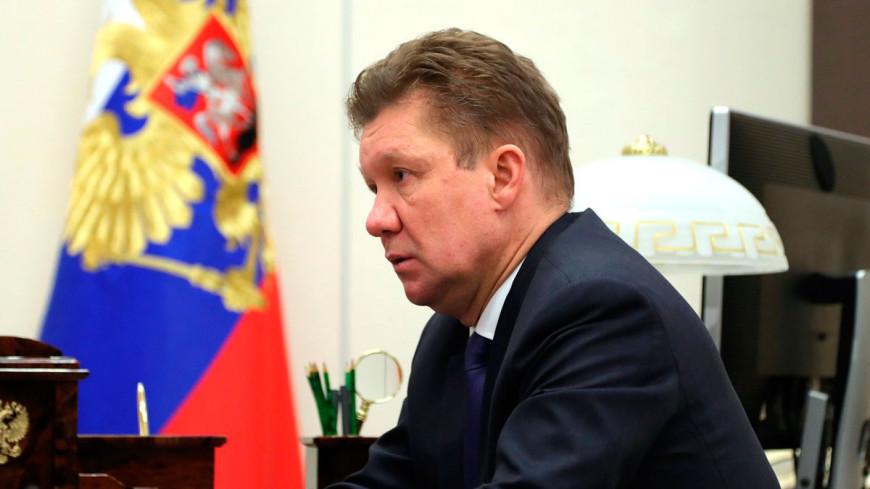 Миллер назвал Медведеву условия транзита газа через Украину