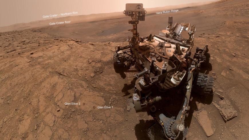Curiosity сделал новое селфи на Марсе