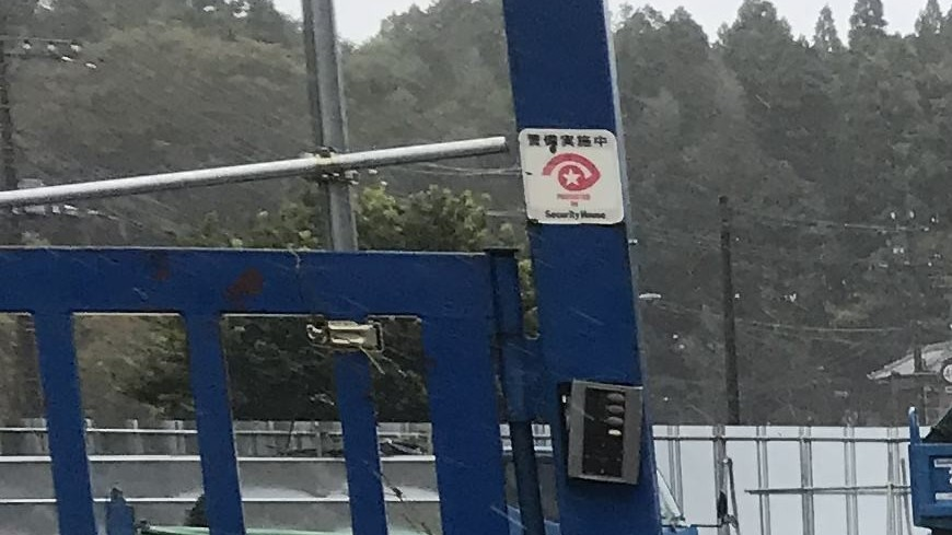 Тайфун «Хагибис» погубил уже 25 человек