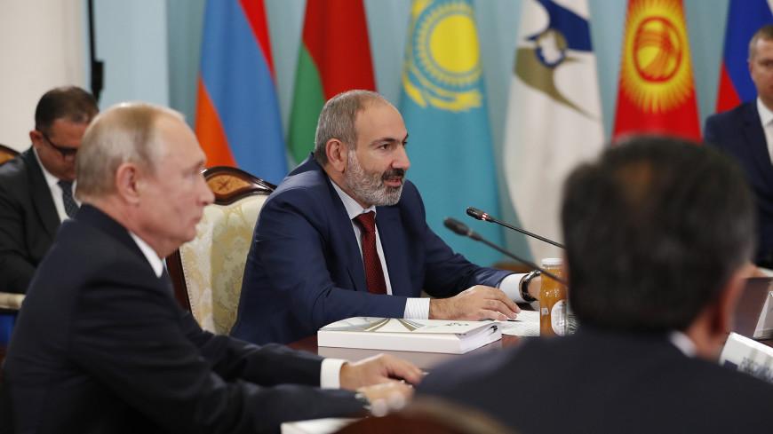 Пашинян: Армения придает большое значение формированию общего газового рынка ЕАЭС