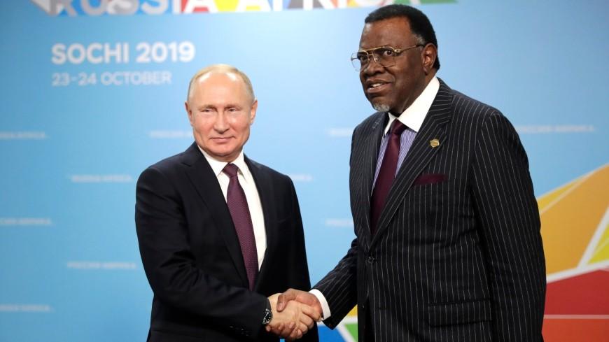 Форум Россия-Африка