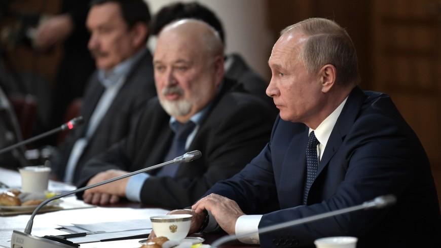 Студенты ВГИКа устроили концерт для Путина