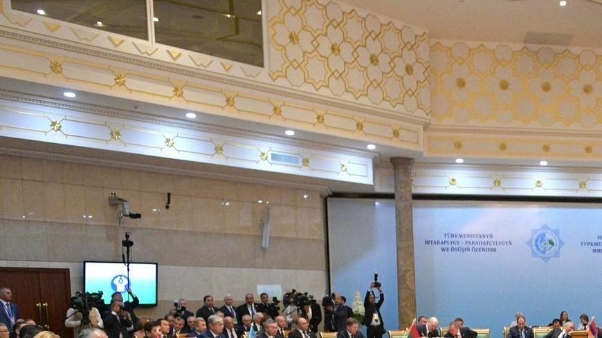 Главы государств СНГ подписали в Ашхабаде программу по борьбе с терроризмом
