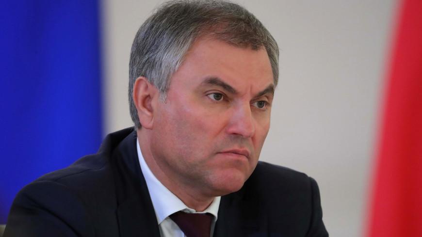 Володин прибыл с официальным визитом в Душанбе
