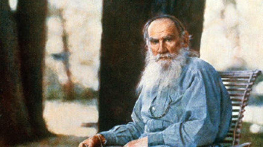 Почему Лев Толстой 113 лет назад отказался от «Нобелевки»?