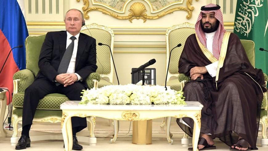 Путин подарил наследному принцу Саудовской Аравии фигурку из бивня мамонта