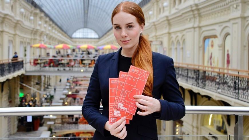 В Москве разработали три новых путеводителя для туристов