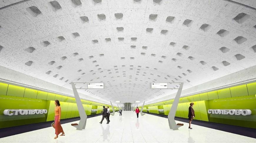 Появились первые фото строящейся станции метро «Коммунарка»