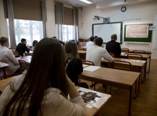10 лет с ЕГЭ: итоги образовательной реформы