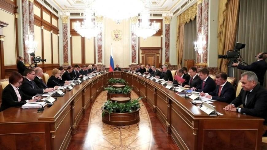 Правительство России одобрило проект федерального бюджета на 2020-2022 годы