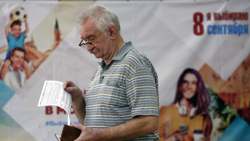 Долгожители Карачаево-Черкесии проголосовали на выборах в парламент региона