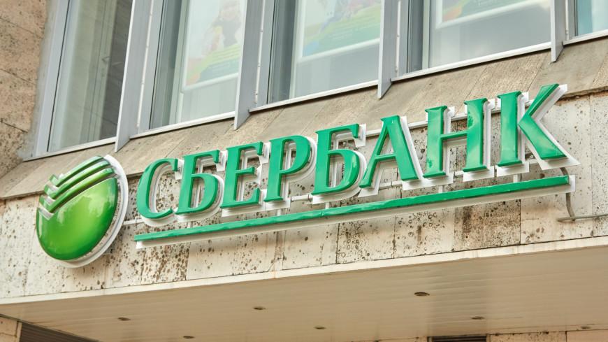 Сбербанк снизит ставки по ипотеке с 1 октября