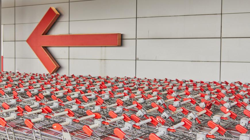 Один из супермаркетов Москвы,гипермаркет, супермаркет, магазин, покупка, тележка, корзина, покупатель, ,гипермаркет, супермаркет, магазин, покупка, тележка, корзина, покупатель,