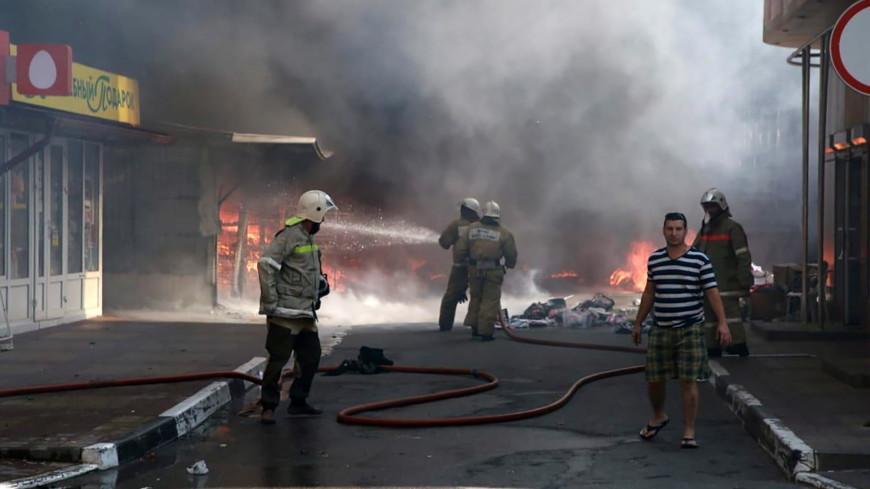 Пожар на центральном рынке Геленджика потушен