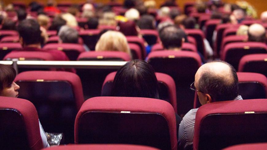 Зрительный зал. Театр