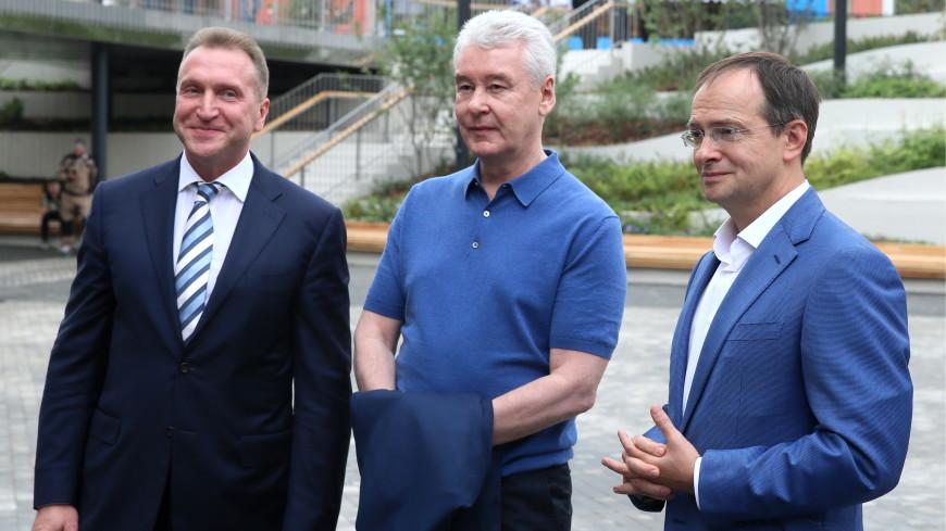 Собянин открыл общественное пространство у Политехнического музея в Москве