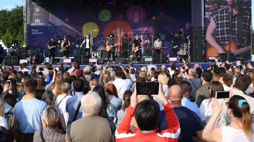 В праздновании Дня города в Москве приняли участие 1,7 миллиона человек