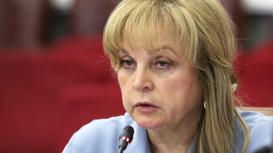 Элла Памфилова рассказала о самочувствии после нападения