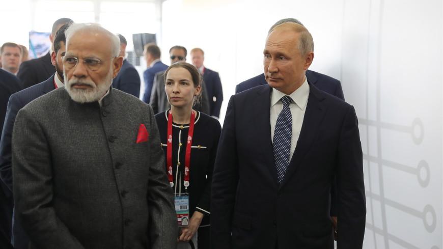Россия и Индия выступили за неделимую безопасность в АТР
