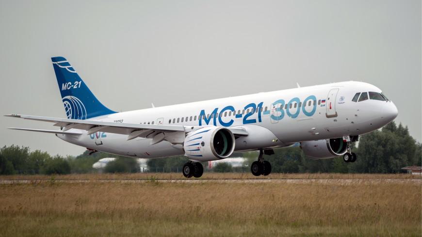Российский самолет МС-21 впервые вылетел за границу страны