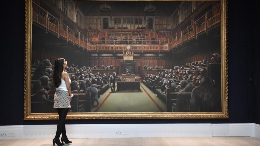 «Наследственный парламент»: Бэнкси предсказал будущие события Англии