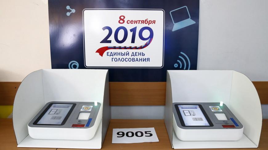 Дмитрий Медведев назвал интересным опыт онлайн-голосования в Москве