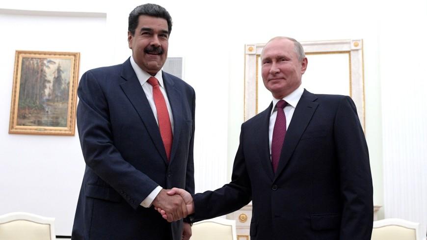 Мадуро подарил Путину копию сабли Боливара (ВИДЕО)