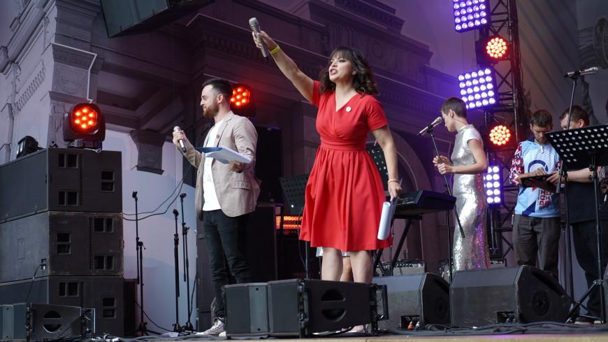 Как прошел «День МИРа в День Москвы»: главные сюрпризы большого концерта
