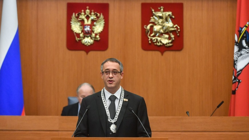 Шапошников вновь избран председателем Мосгордумы