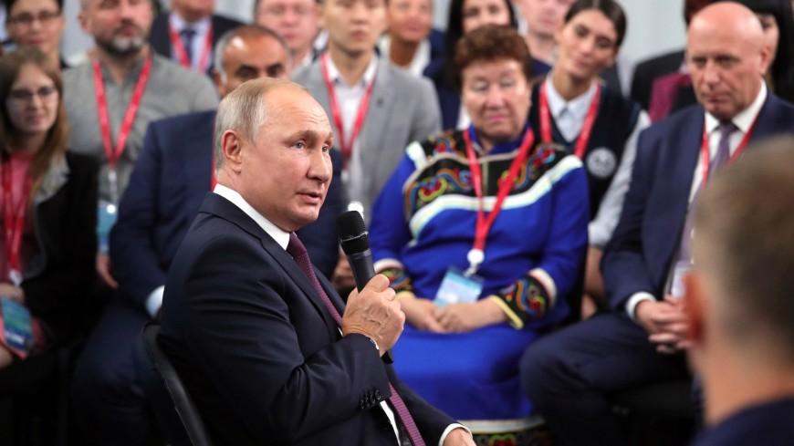 Староверы пригласили Путина отведать русские блюда в Чили