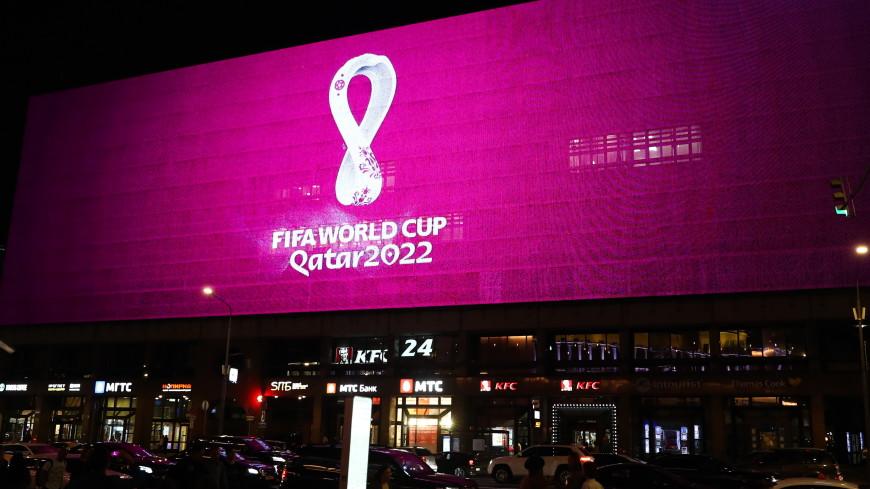 ФИФА впервые показала официальную эмблему ЧМ-2022