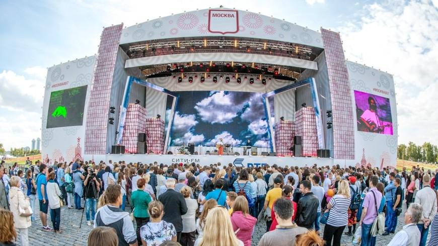 Концерты, спектакли и фестивали: что приготовили парки и музеи Москвы ко Дню города