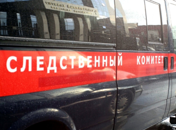 СК РФ возбудил дело по факту убийства пяти человек в Рязанской области