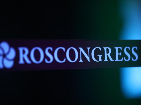 Фонд Росконгресс объявил о создании B2B-маркетплейса RCBusiness