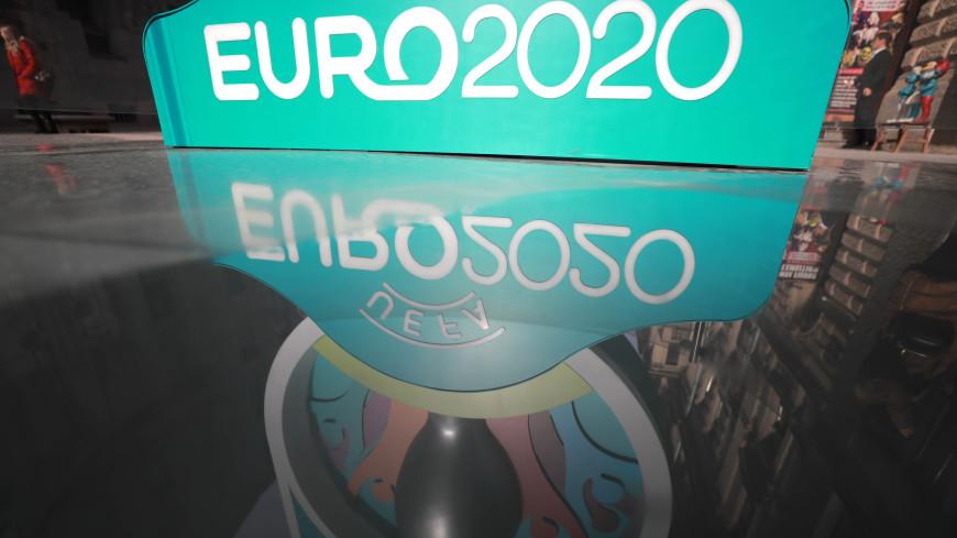 Перенесенный Евро-2020 не переименуют в Евро-2021