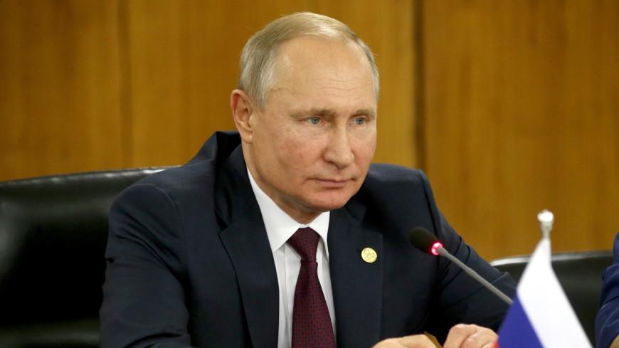 Путин отметил вклад Федерального ядерного центра в развитие атомной отрасли страны