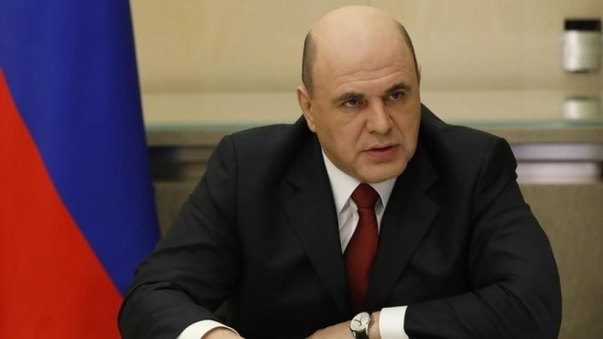 Мишустин подписал постановление о продлении виз мигрантам из-за коронавируса