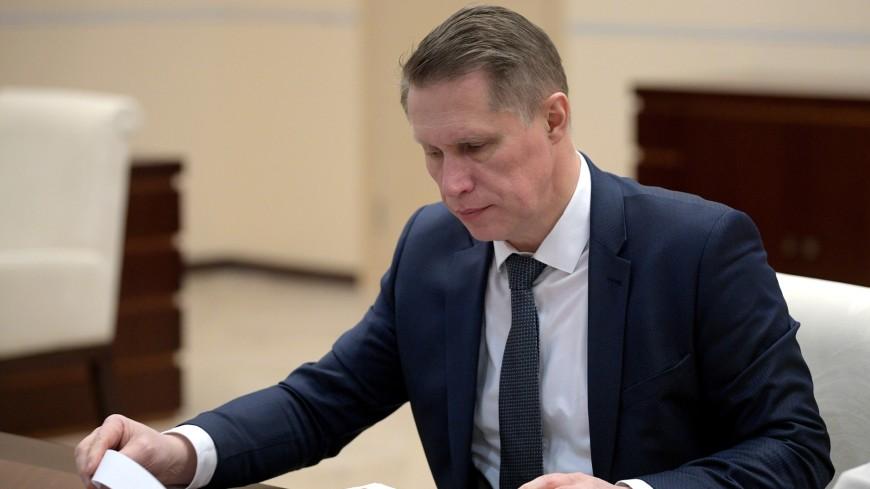 Мурашко назвал срок формирования коллективного иммунитета россиян к коронавирусу