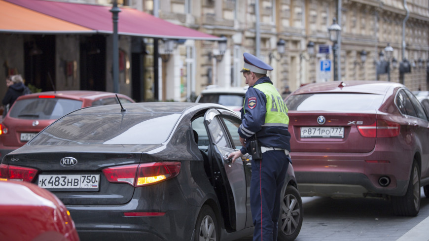 Московские власти пообещали не эвакуировать машины за отсутствие пропусков