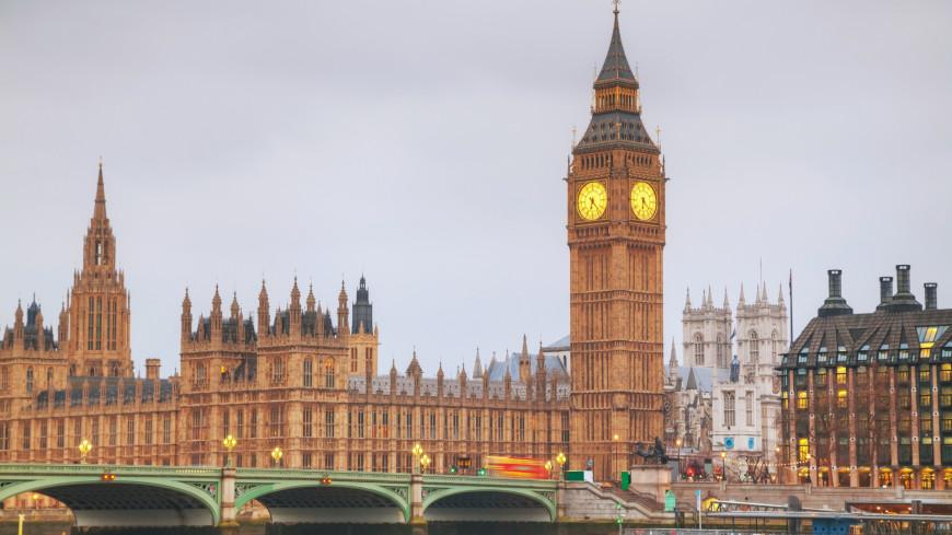 Историю Лондона продлили на три тысячи лет