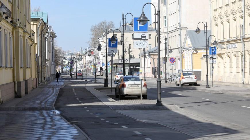 Оставайтесь дома: москвичей призывают не нарушать режим самоизоляции