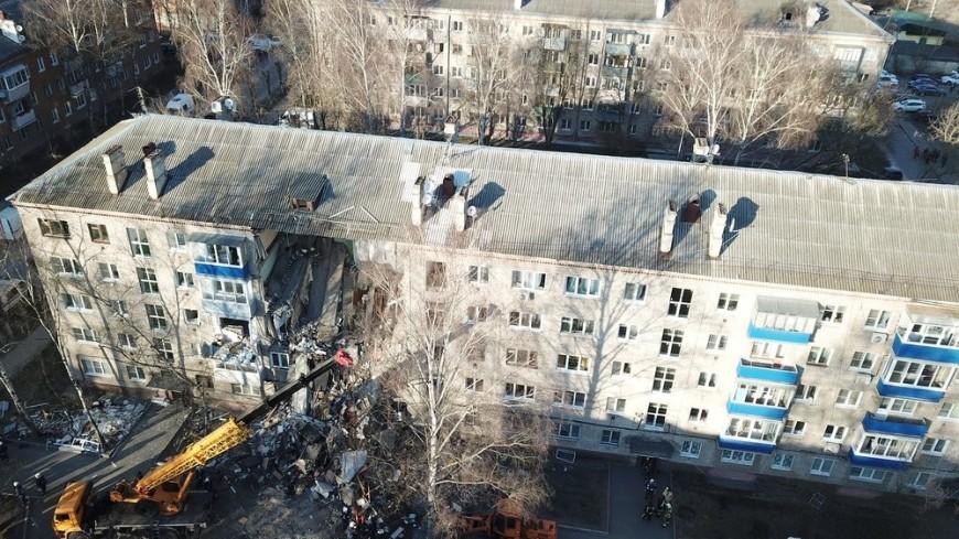 Семьям жертв взрыва в Орехово-Зуеве выплатят по миллиону рублей