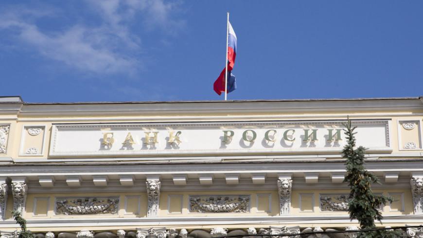 Решение ЦБ по ключевой ставке укрепило рубль