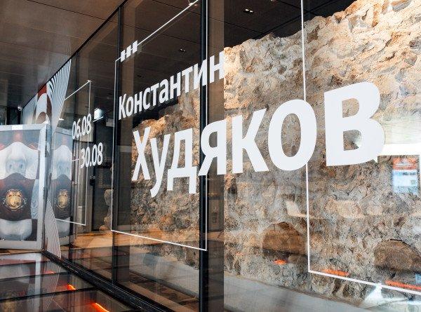 Искусство цифры: выставка работ Константина Худякова продолжит цикл #три в «Зарядье»