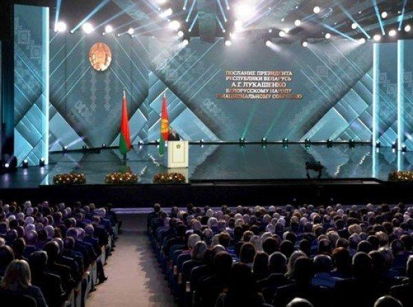 Послание Лукашенко народу и парламенту: главные темы